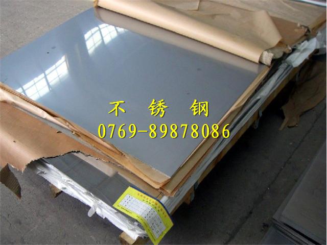 供应304不锈钢板 不锈钢板厂家