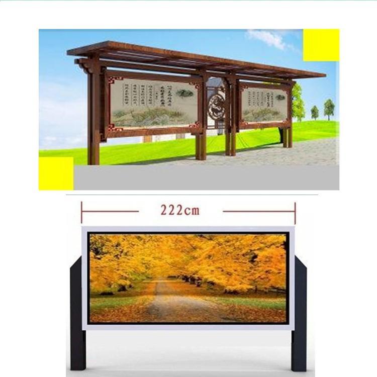 不锈钢滚动宣传栏灯箱设计方案报价