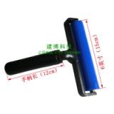 供应矽胶除尘滚轮/硅胶滚筒6英寸