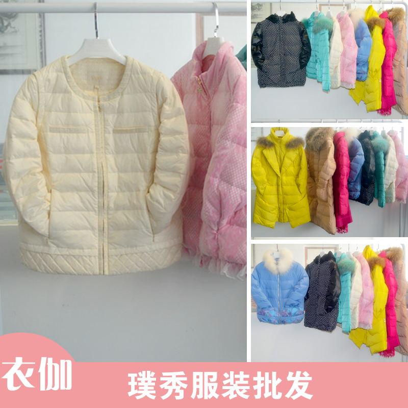 东莞市衣伽品牌女装批发供应尾货品牌服装
