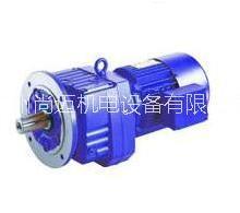 供应用于舞台机械|橡胶机械|环保机械的JRTR137同轴硬齿面齿轮减速机