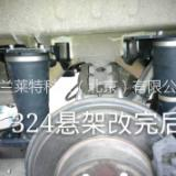北京汽车空气悬架改装,北京汽车空气悬架改装报价