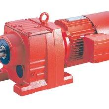 供应用于橡塑机械|环保机械|冶金机械的低噪音优质斜齿轮减速电机JRTR167