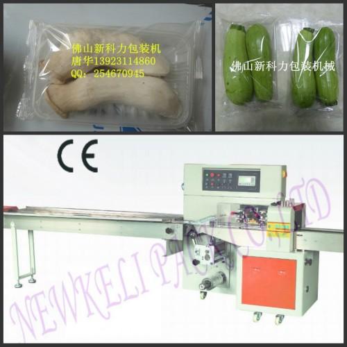 销售|佛山新鲜蔬菜包装机