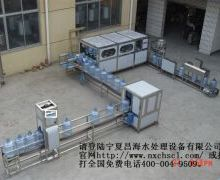 供应瓶装水设备机器 瓶装水设备价格