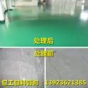 地坪漆图片