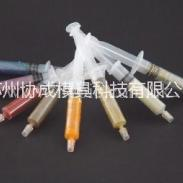 苏州协成抛光膏,研磨膏。图片