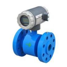 供应用于的高压电磁流量计智能电磁流量计流量仪表