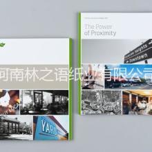 郑州专业企业画册设计印刷