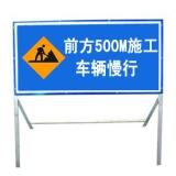 供应深圳道路施工指示牌铝板反光警示牌交通安全告示牌道路交通安全设施