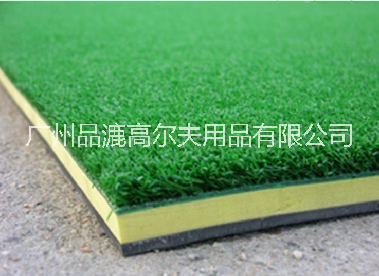 供应品漉高尔夫特色3层高尔夫打击垫