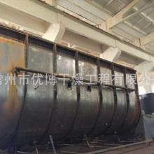 72吨/天石膏污泥空心桨叶式干燥,桨叶干燥机,空心桨叶批发
