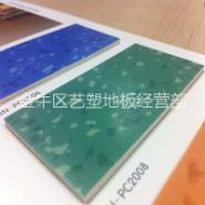 塑料地板正品行货射手2.0pvc塑胶地图片