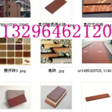 手工紫砂砖生产厂家