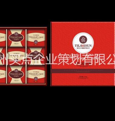 郑州买点食品包装设计/郑州买点画图片/郑州买点食品包装设计/郑州买点画样板图 (2)