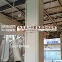 郑州中石化加油站型材铝圆角厂家图片