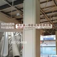 重庆哪里有卖加油站包柱型材铝圆角图片