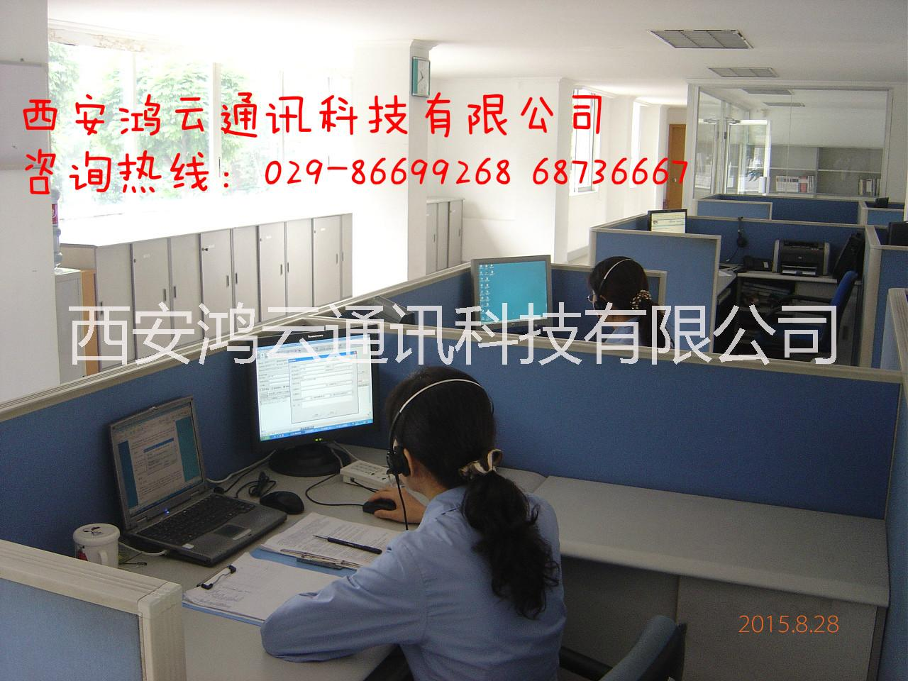 供应研科客户管理系统呼叫中心录音系统图片