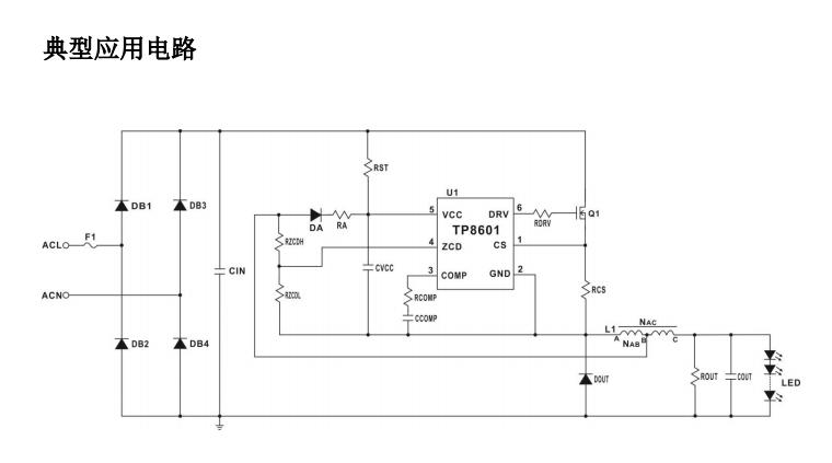 tp8601高功率非隔离降压led恒流ic价格