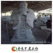 【古代人物雕像】--石雕工艺品-花图片