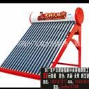 太阳能/厂家直销图片