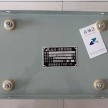 供应起动-调整电阻器ZT2-75-59A  1.5欧现货