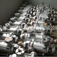 供应用于锅炉配件的高温高压泵浦批发/高温高压泵价格/高温高压泵最新报价批发