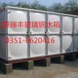 供应太原镀锌钢板水箱生产厂   SMC玻璃钢水箱  玻璃钢水箱 规格齐全