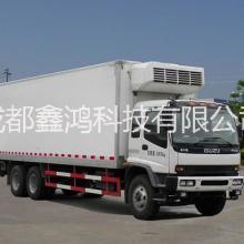 供应用于冷藏车的冷藏车倒车雷达、冷藏车可视倒车雷达