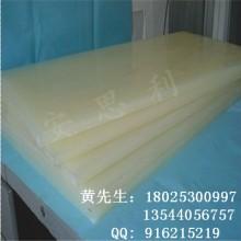 供应进口2F板,耐腐蚀PVDF板,钢氟龙,耐气候国产pvdf板/耐腐蚀本色钢氟龙板