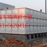 供应组合式搪瓷钢板水箱  SMC玻璃钢水箱、玻 璃钢整体水箱、玻璃钢组装水箱