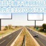 供应用于江西三面广告的江西三面广告牌