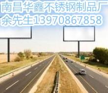 供应用于江西三面广告的江西三面广告牌批发