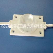 供应广东灯箱专用侧发光注塑透镜模组 LED透镜模组 光学透镜侧发光大功率模组图片