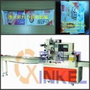 供应试用装尿裤包装机|1-2片试用装纸尿裤自动包装机 价格
