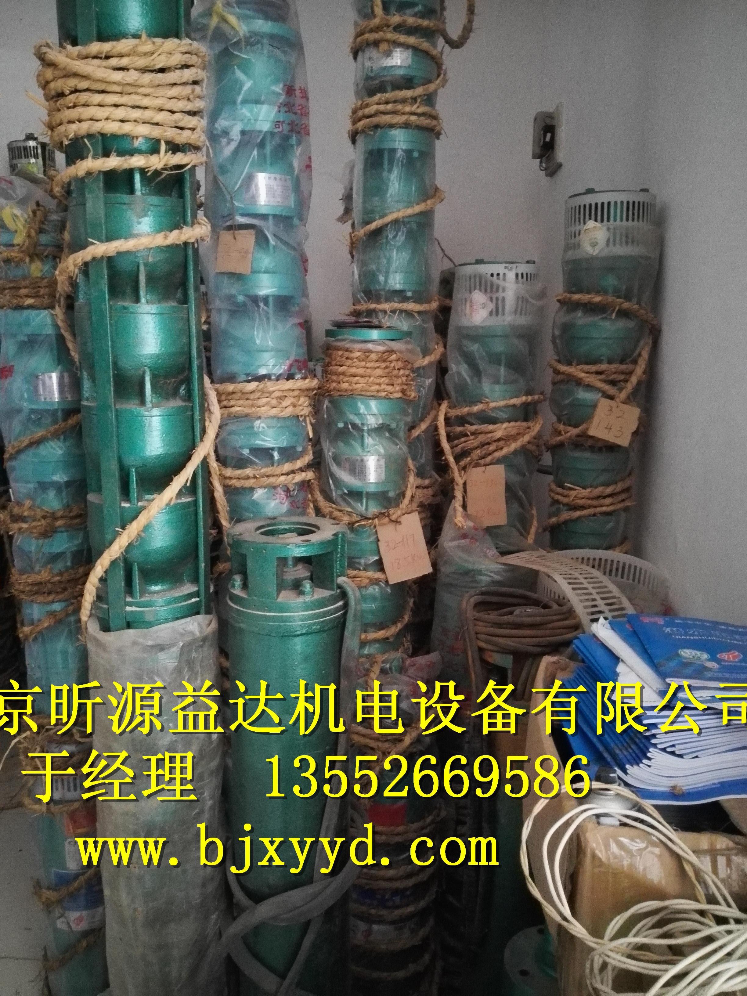 变频柜,配电柜,配电箱    销售:进口及国产各种水泵,电机,电焊机,发电