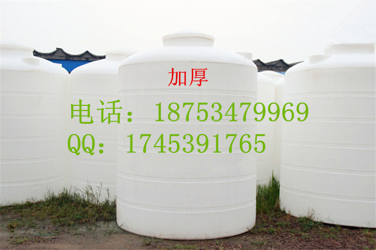 山东一诺厂家生产1吨塑料桶 1吨塑料储罐 全新PE原料塑料水箱 水塔