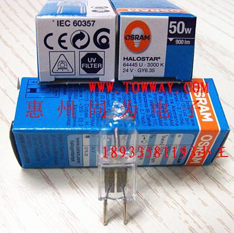 供应欧司朗24V50W64445U机床工作插脚灯泡