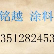 北京耐候氟碳面漆 北京外墙专用氟 北京耐候氟碳面漆 外墙专用氟碳漆