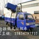 供应三轮钩臂式垃圾车销售点河北石家庄小型垃圾清运车哪里有卖的