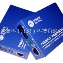 供应光纤收发器,光电转换器