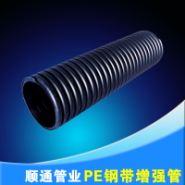 供应,岐山PE钢带增强螺旋波纹管图片