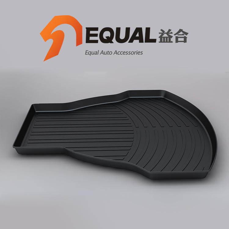 供应原厂配套雅阁TPO后备箱垫专车专用高边立体后备箱垫