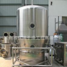 药用沸腾干燥制粒机FL-300,干燥制粒机厂家