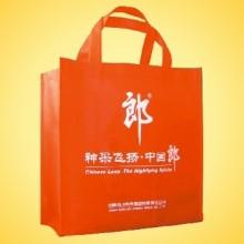 供应中秋礼品手提袋。北京手提袋无纺布袋专业印刷厂家。欢迎广大客户到本厂采购