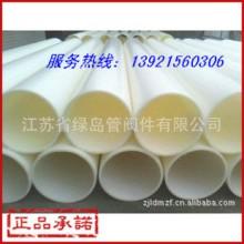 供应PP管材/PP塑料管材/PP管材