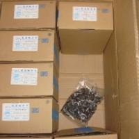 供应用于充电器、电源的ALJ13003开关三极管TO-92封装生产厂家直销