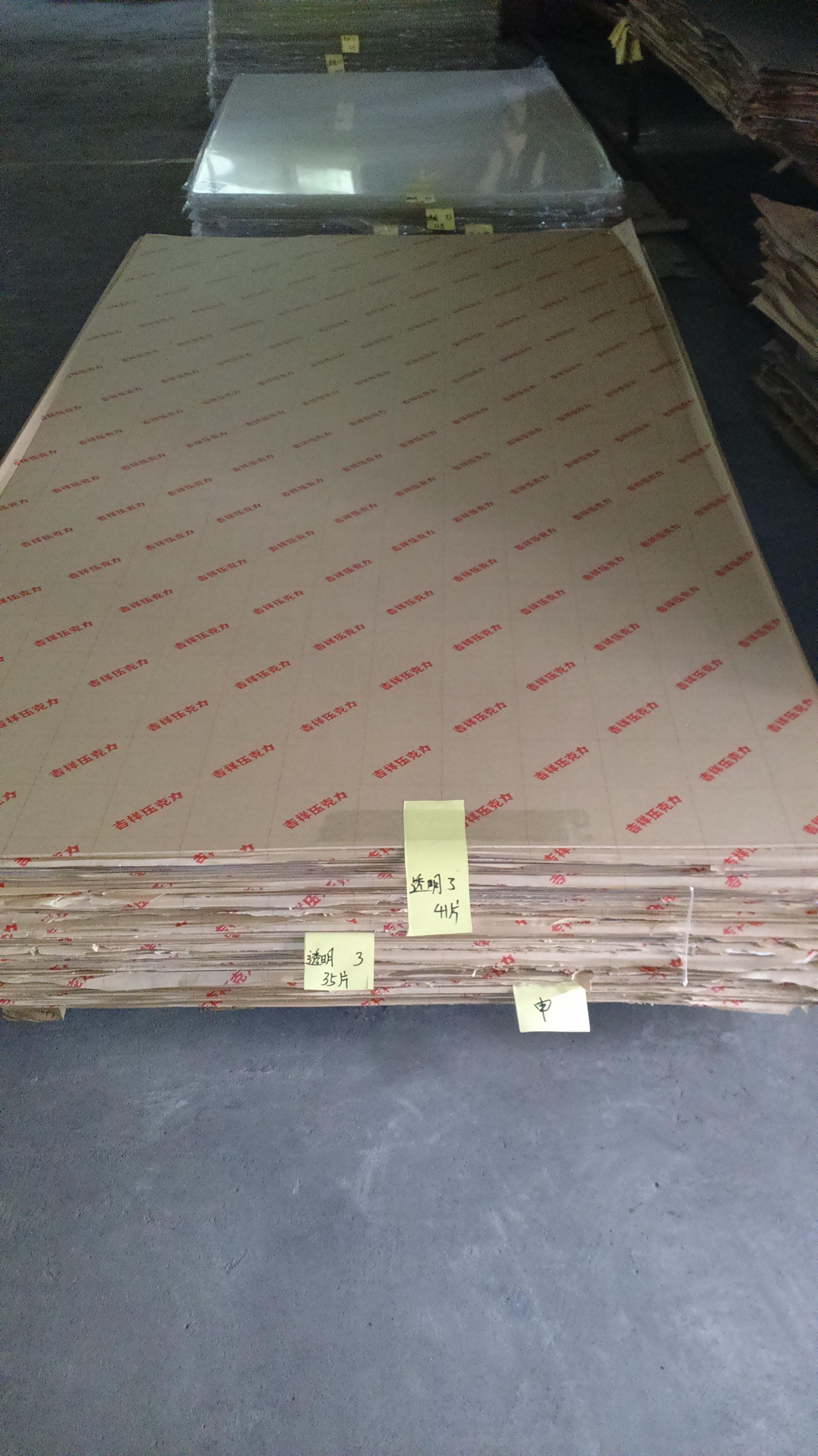 供应用于雕刻板的厂家销售亚克力雕刻板