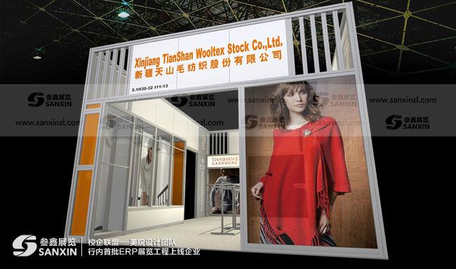 供应用于展览展示的广交会展位设计丨环保展台搭建丨展台特装搭建价格