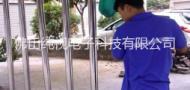 佛山纯视电子科技有限公司